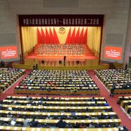 政协山东省十一届第二次会议