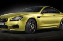 宝马推出百年庆典版M6 Coupe