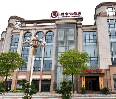 无锡腾宏大酒店