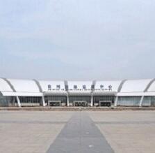 徐州国际会展中心