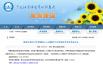 黑龙江公布1663名进城务工人员随迁子女高考名单