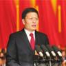 2016年河南省政府工作报告
