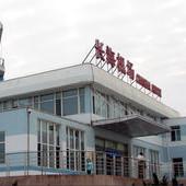 大连长海机场