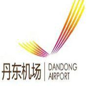 丹东浪头国际机场