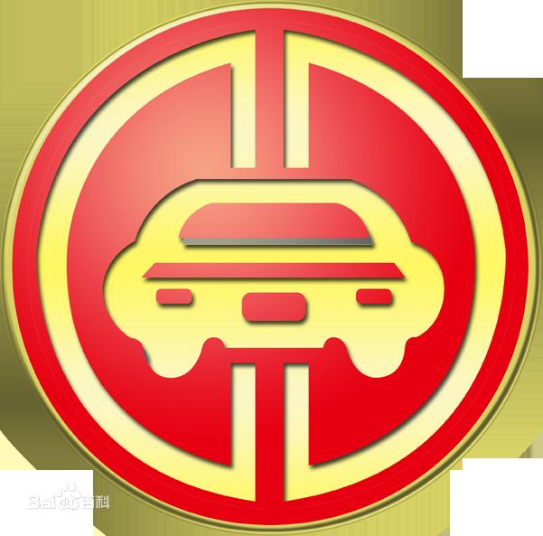 山西大昌汽车集团