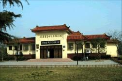 安庆市博物馆