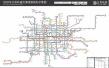 2020年北京地铁线路图曝光 投资这样的邻铁房必亏