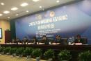 徐州国际马拉松赛