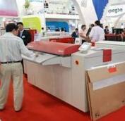 中国(宁波)印刷包装工业博览会