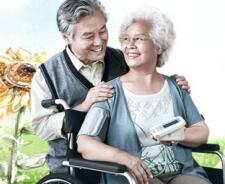 中国(天津)国际老龄产业博览会