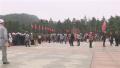 韶山将在春节假期实行禁燃、交通管制