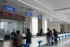375项国税业务将实现北京全市通办