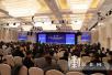 中国医药物资协会黑龙江医药零售行业分会在哈成立