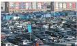 三年贬值近70% 新能源二手车该何去何从?