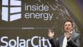 SolarCity接受特斯拉收购 然市场并不看好他们