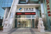 江苏银行连续涨停 一批中小银行等待上市