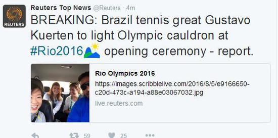 巴西网球名宿库尔滕将点燃里约奥运会圣火?