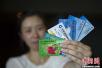 4620亿元、3.43亿笔 春节你银联卡消费了多少钱 -浙江招商网