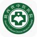 陕西省中医院