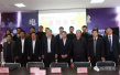 中关村e谷(锦州)创新创业园首期投入运营!为城市注入创新活力