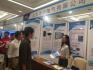 华天电气应邀参加第七届配电自动化技术应用论坛