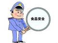 辽宁盛方食品有限公司生产的板兴红枣酒抽检不合格
