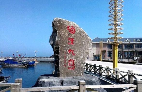 大连旅游攻略:得天独厚 绚烂多姿 海王九岛自然保护区