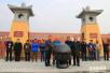 宝鸡:周原国际考古研究基地今开放