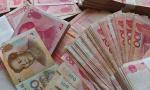山东省财政安排31.2亿元 加强困难群众基本生活保障