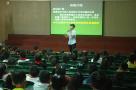 青岛出台规定放权办学 中小学可自主开发学校课程