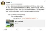 人身安全事件频发 丽江古城被要求限期整改