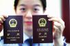 中国护照又升级!2017最新免签8国,欧洲第一个免签来了!