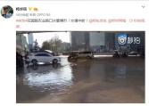 郑州花园路农业路水管爆裂 四个方向交通临时中断