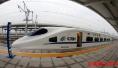 中日高铁之争战火燃遍全球 印度倒向日本