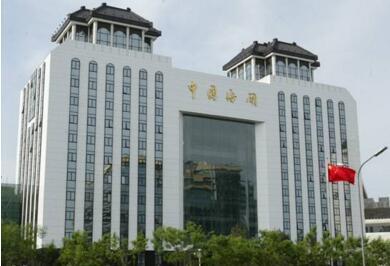海关总署回应5000元免税额调整-中国搜索报