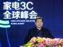 张近东携万亿零售生态圈 支持供应商家电3C共建品质生活联盟