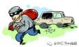 沈阳近期系列砸车盗窃案全部侦破 教你几招防被砸