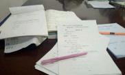 一学期用完124根笔可足为训吗?