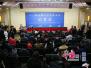 """外交部长王毅就""""中国外交政策和对外关系""""答记者问(全文)"""