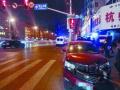 沈阳一急救车载心梗患者闯红灯撞私家车 被判负全责