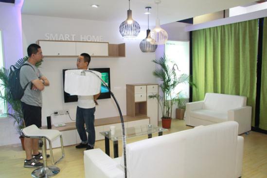 智能家居企业场景体验展示图片