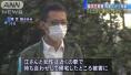 青岛留日女孩遇害案进展:嫌犯以杀人罪被起诉