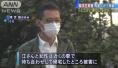 中国女留学生日本遇害 嫌疑人被起诉