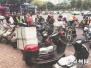 交警部门开展整治超标电动车专项行动 16日查处51辆