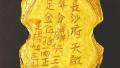 明朝晚期社会历史画卷展开:江口沉银 传说不假