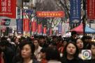 韩媒:中国赴韩游客减少后 哪些人最先失业?