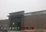 问题电缆负责人家属:王志伟初中辍学不懂技术