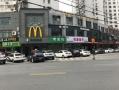 市民拍下房产后冒出11年租赁合同 麦当劳拒搬被锁门