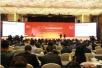 2017年第六届海峡金融高峰论坛在福州成功举办
