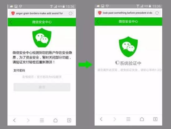 怎么能使微信在异地登录能收到
